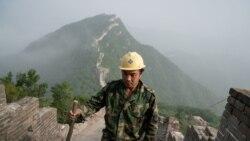 """Реставрација на Кинески ѕид со стара """"технологија"""""""