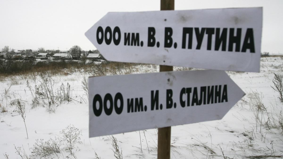 Обнулен Путин и охота на журналистов. В Крыму также обвиняют в «шпионаже»