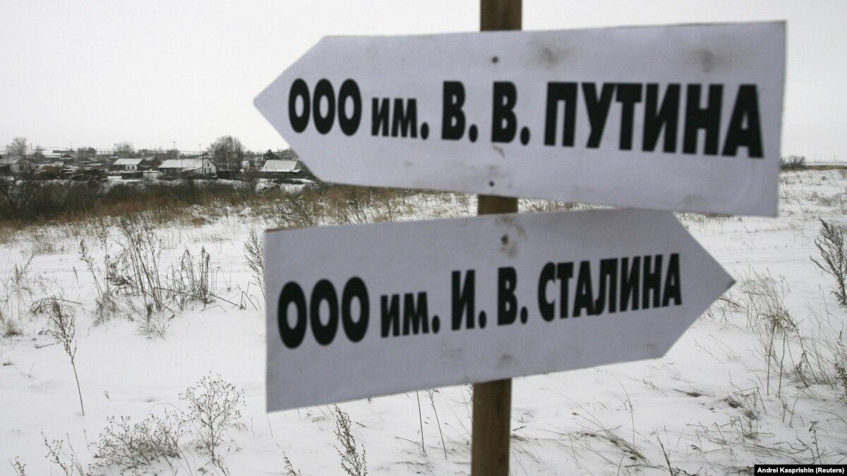 Кремль хочет уравнять жителей оккупированного Крыма с другими избирателями преемника Путина