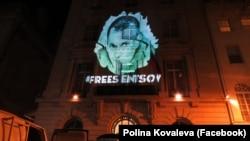 Зображення Сенцова на стіні генконсульства