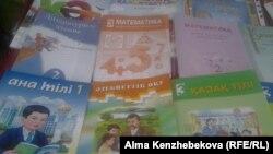 Учебники на рынке в Алматы, 19 октября 2015 года.