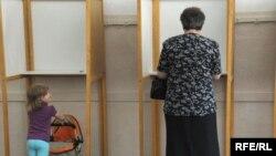 Lokalni izbori u Crnoj Gori 2010. godine