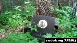 Прудкоўскія могілкі