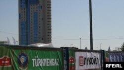Город Казань перед стартом ралли «Шелковый путь». Сентябрь 2009 года.