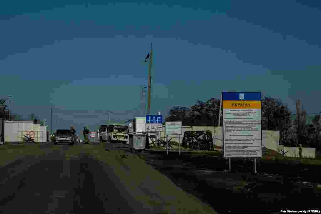 A checkpoint near Artemivsk, about 80 kilometers from the city of Donetsk