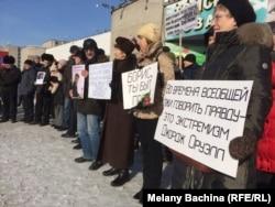 Пікет пам'яті про Бориса Нємцова у Томську, Росія, 27 лютого 2015 року
