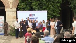 Наградени млади од УСАИД, 2019