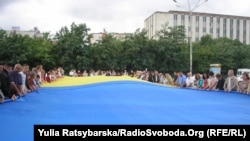 Ukrainians unfurl what they claim to be the world's largest flag in the eastern city of Dnipropetrovsk.