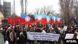 Элдик курултай, 17-март, 2010-жыл