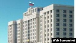 Здание Госдумы РФ в Москве