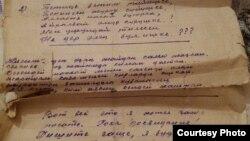 Письмо с Дальнего Востока.