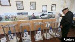 Голосование на местных выборах в Киеве, 25 октября 2015 года.