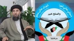 له حزب اسلامي سره روغه پر افغان امن بهیر څه اغېز ولري؟