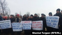 Дача-СУ конушунун тургундары. 14.03.17