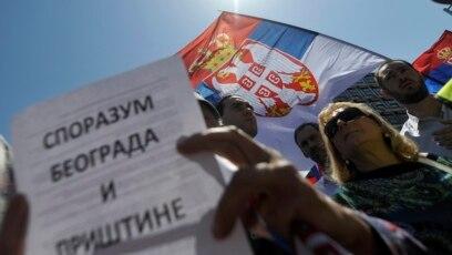 Protesti protiv Briselskog sporazuma u Beogradu (arhiva)