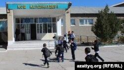 Школа имени Молды Мусы в Туркестане. 5 октября 2016 года.