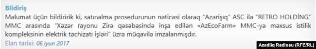 «Azərişıq» ASC-nin saytı