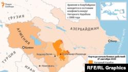 Карта Нагорного Карабаха до начала боевых действий 27 сентября 2020