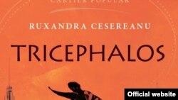 """Coperta romanului """"Tricephalos"""""""