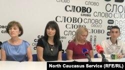 Родственники Гуева на пресс-конференции, 19 июля 2019 г.