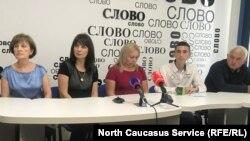 Пресс-конференция защитников Георгия Гуева во Владикавказе (архивное фото). Его подозревают в финансировании экстремистов