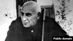 پیش از این نیز نام محمد مصدق بر یکی از خیابانهای اصلی تهران بود.