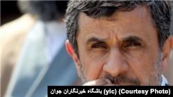 Mahmoud Ahmadinejad , Former Iranian President.