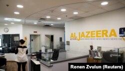 """Офис телекомпании """"Аль-Джазира"""" в Иерусалиме."""