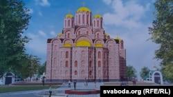 Праект Сафійскага сабору ў Віцебску