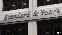S&P не меняет долгосрочные кредитные рейтинги России на протяжении четырех с половиной лет