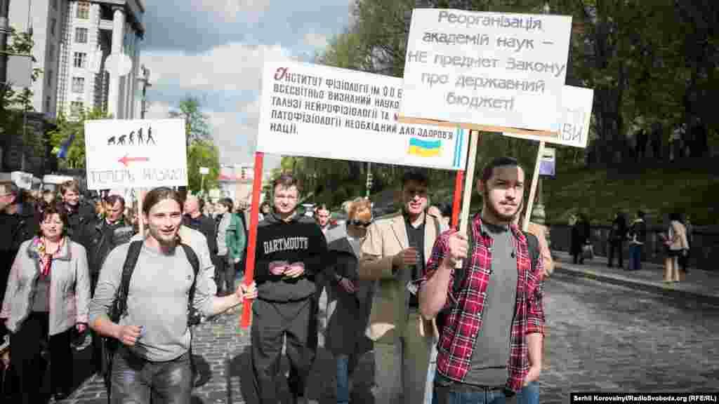 На мітинг зібрались понад тисячу науковців зі всієї України