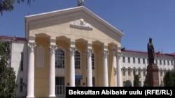 Жусуп Баласагын атындагы улуттук университет.