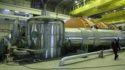 رآکتور هستهای در نیروگاه بوشهر