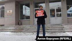 Участник пикета в Новосибирске