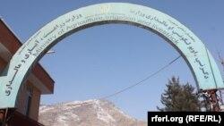 وزارت زراعت و مالداری افغانستان تعهد کمک یکصدو هفتاد هزار تُن گندم از سوی هند به افغانستان را مهم میداند.