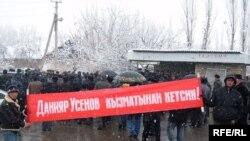 Сузак районундагы Барпы айылында болгон Камчыбек Ташиевдин жердештеринин каршылык акциясы