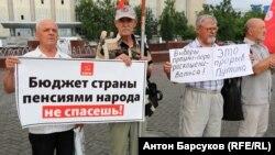 Rusiya - Novosibirskdə pensiya islahatlarına qarşı etiraz, 26 iyun, 2018