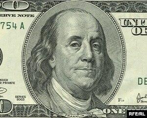 Новозеландский доллар курс