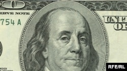 Бенжамин Франклин 1790-жылдын 17-апрель күнү дүйнөдөн кайткан.