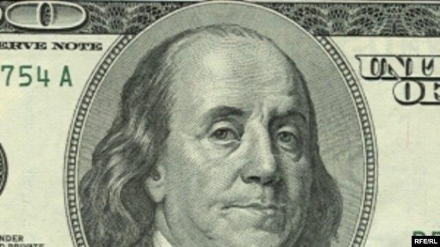 Покупка доллара курс