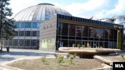 Универзалната сала во Скопје