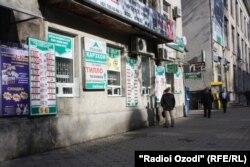 Растаи саррофиҳо дар маркази Душанбе.