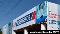 Баннер с изображением кандидата в президенты Кыргызстана Сооронбая Жээнбекова в пригороде Бишкека. 12 октября 2017 года.