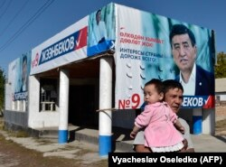 An election campaign banner for Sooronbai Jeenbekov in the village of Kok-Zhar, near Bishkek