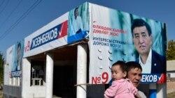 Қирғиз милицияси амалдаги президент сайловда қанча пул сарфлаганини текширмоқчи