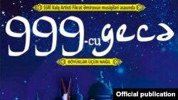 """""""999-cu gecə"""" tamaşası"""