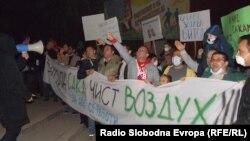 Протести против загадувањето на воздухот во Битола.