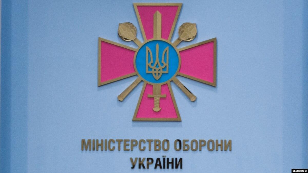 США передали украинской армии очередную партию военного оборудования – Генштаб