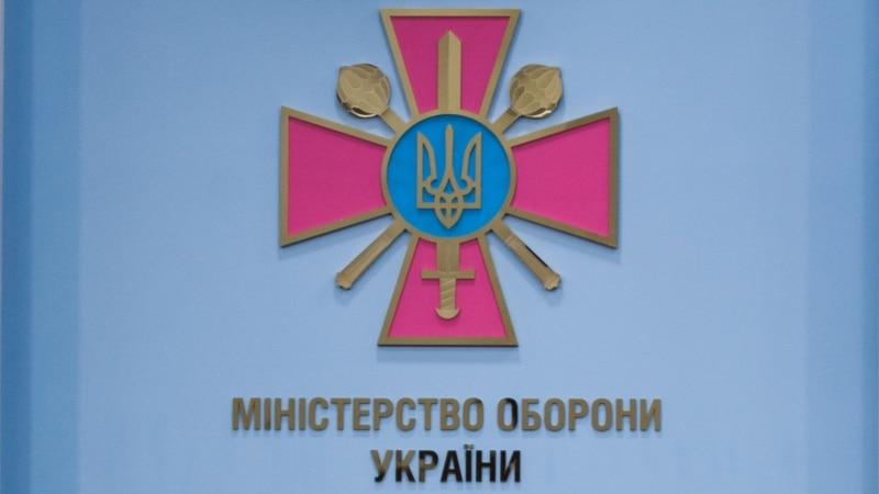 В ГУР Украины назвали «провокацией» информацию о задержании «украинского шпиона» в Крыму