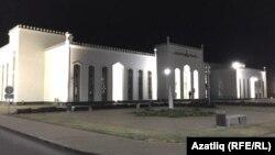 Болгар ислам академиясе